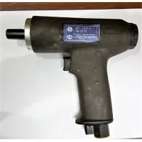 Пневмосверлилка ИП-1027 У1,1